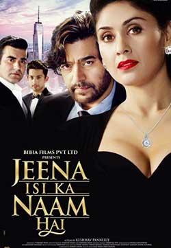 Jeena Isi Ka Naam Hai 2017 Full Movie in 300MB HD Download 480P at movies500.org