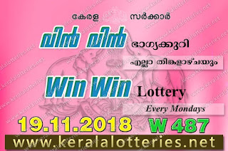"KeralaLotteries.net, ""kerala lottery result 19 11 2018 Win Win W 487"", kerala lottery result 19-11-2018, win win lottery results, kerala lottery result today win win, win win lottery result, kerala lottery result win win today, kerala lottery win win today result, win winkerala lottery result, win win lottery W 487 results 19-11-2018, win win lottery w-487, live win win lottery W-487, 19.11.2018, win win lottery, kerala lottery today result win win, win win lottery (W-487) 19/11/2018, today win win lottery result, win win lottery today result 19-11-2018, win win lottery results today 19 11 2018, kerala lottery result 19.11.2018 win-win lottery w 487, win win lottery, win win lottery today result, win win lottery result yesterday, winwin lottery w-487, win win lottery 19.11.2018 today kerala lottery result win win, kerala lottery results today win win, win win lottery today, today lottery result win win, win win lottery result today, kerala lottery result live, kerala lottery bumper result, kerala lottery result yesterday, kerala lottery result today, kerala online lottery results, kerala lottery draw, kerala lottery results, kerala state lottery today, kerala lottare, kerala lottery result, lottery today, kerala lottery today draw result, kerala lottery online purchase, kerala lottery online buy, buy kerala lottery online, kerala lottery tomorrow prediction lucky winning guessing number, kerala lottery, kl result,  yesterday lottery results, lotteries results, keralalotteries, kerala lottery, keralalotteryresult, kerala lottery result, kerala lottery result live, kerala lottery today, kerala lottery result today, kerala lottery"
