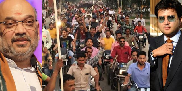 50 हजार लोग सिंधिया और शाह का रास्ता रोकेंगे: करणी सेना का ऐलान | RATLAM MP NEWS