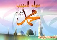 Sejarah Maulid Nabi Muhammad SAW Lengkap