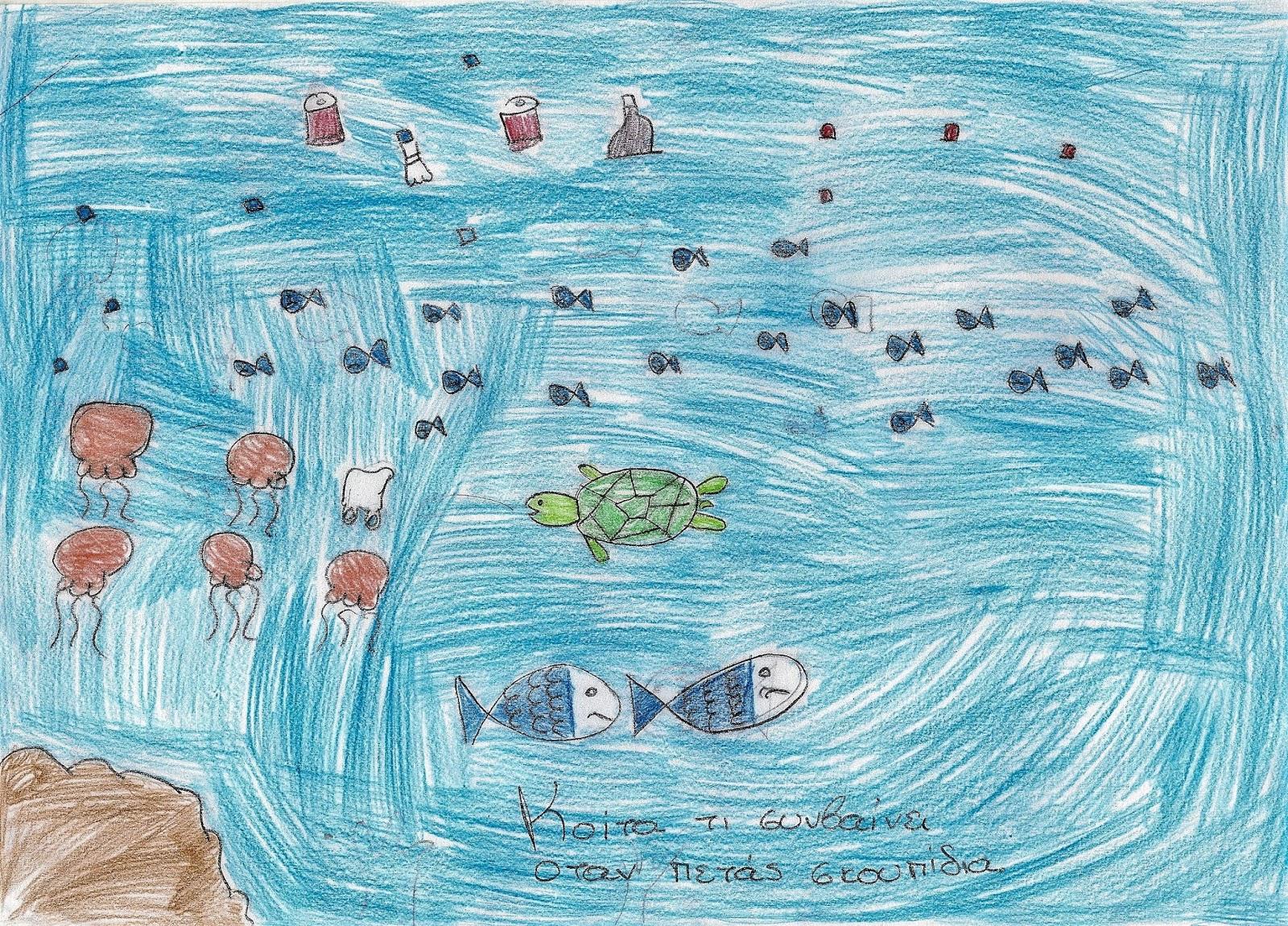 Πολλά από τα ψάρια στο χώρο της θαλάσσιας γνωριμιών