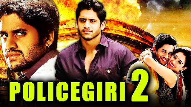 Policegiri 2 (2017) Hindi Dubbed Movie Full HDRip 720p