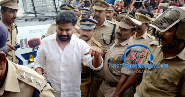 Finally Dileep gets bail in actor assault case after  85 days in jail