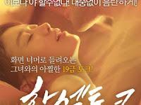 Film Semi Hot Sex Talk (2015) Subtitle Indonesia