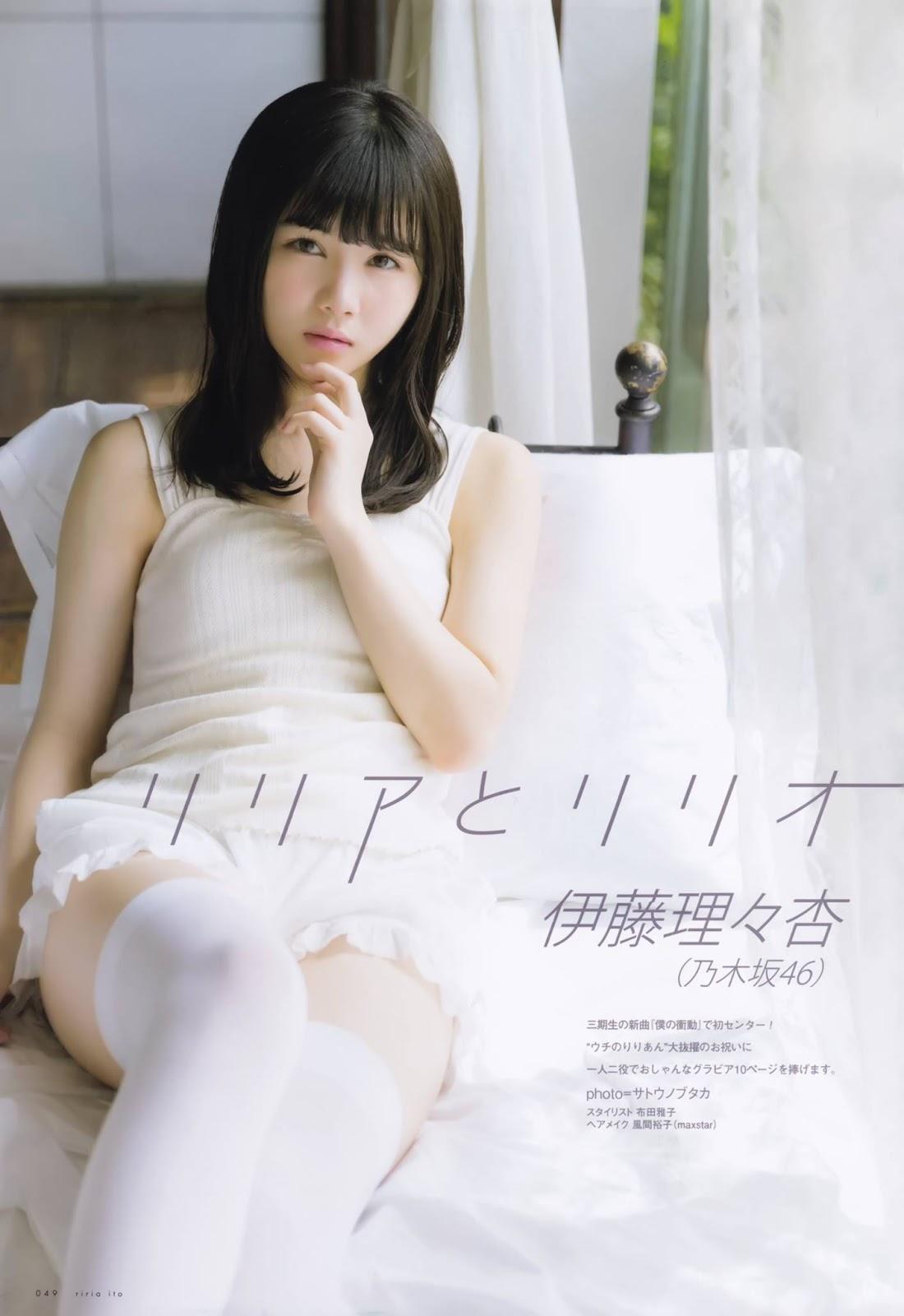 Ito Riria 伊藤理々杏, UTB 2017.12 (アップトゥボーイ 2017年12月号)