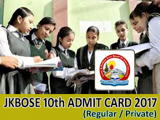 JKBOSE 10th Admit Card 2017 Jammu Board HSC 2017 Admit Card