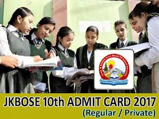 JKBOSE 10th Admit Card 2017 Jammu Board HSC 2017 Admit Card