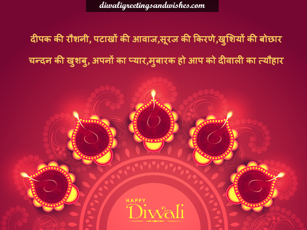 Best happy diwali images diwali live wallpapers diwali gifs funny diwali messages in hindi m4hsunfo