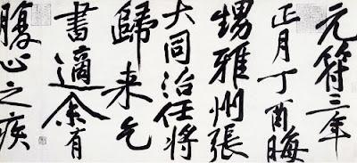 Sejarah Seni Kebudayaan Cina