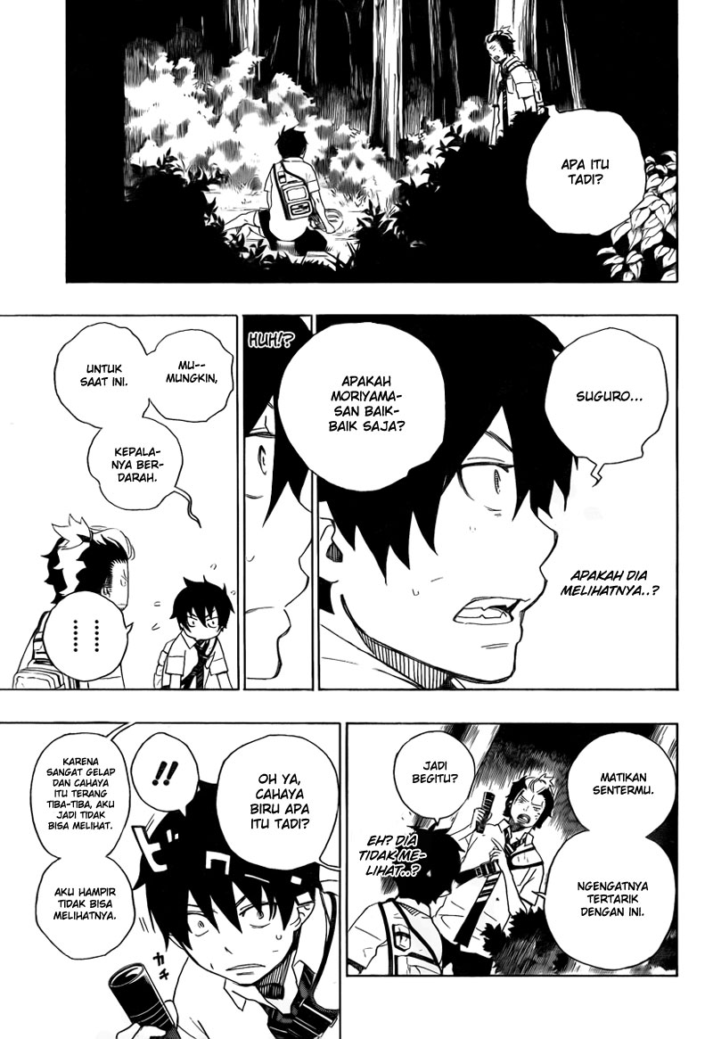 Ao no Exorcist Chapter 12-4