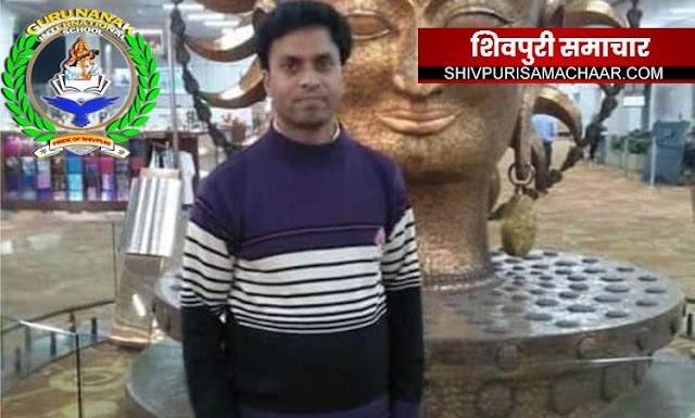 अच्छी खबर: शिवपुरी मेंं कोरोना पीडित दीपक शर्मा सहित तीन की रिपोर्ट निगेटिव | Shivpuri News
