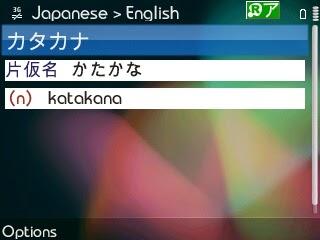 kamus bahasa Jepang symbian/java 3