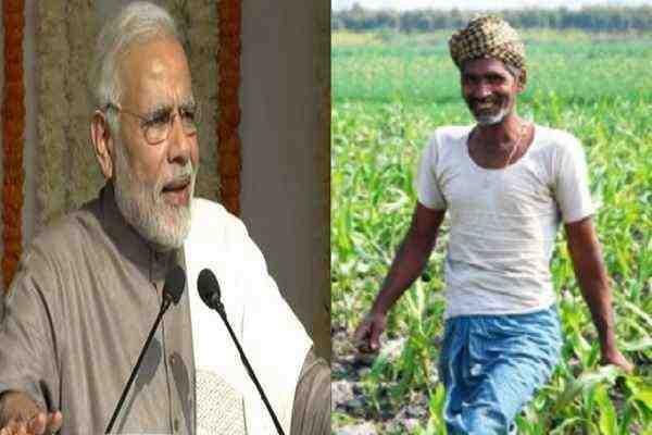 modi-sarkar-pradhanmantri-kisan-yojna-first-kist-in-february-2019-news