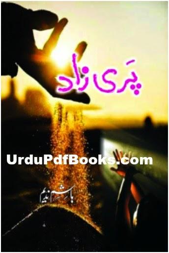 Pari Zaad by Hashim Nadeem Download PDF Free