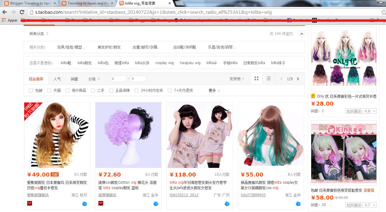 Billig kinesisk hemsida