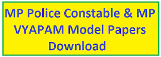 MP Police Constable & Subedar Model Papers Download