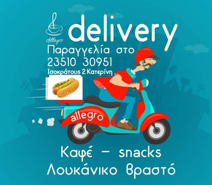 allegro delivery - 23510 30951