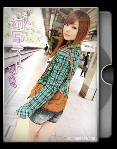 Amateur First Date Filming - Miku Airi หนังโป๊