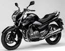 Suzuki India Diskontinue Inazuma