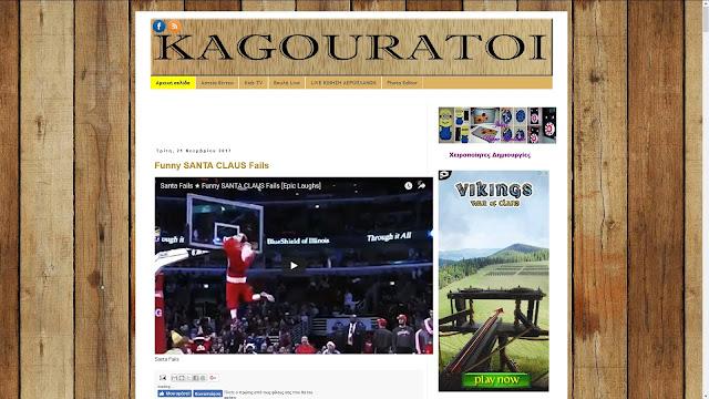 http://kagouratoi.blogspot.gr/