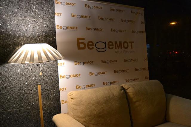 """""""Begemot Art"""""""