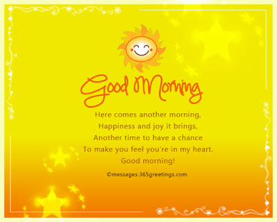good morning sms for girlfriend in english