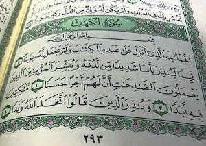 Reuni 212 dan  Doa Al Khafi