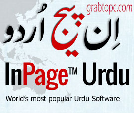 Download Inpage Urdu 2015 Free Download Latest Version | download ...