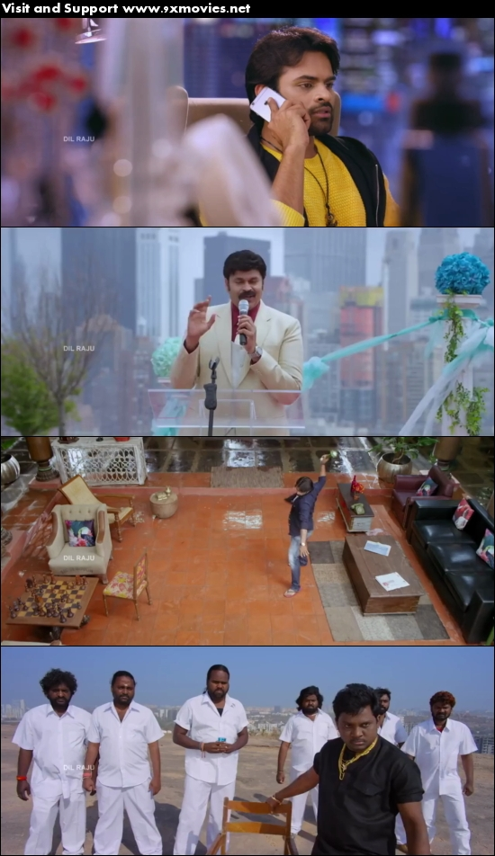 Subramanyam For Sale 2015 UNCUT Dual Audio Hindi 480p HDRip