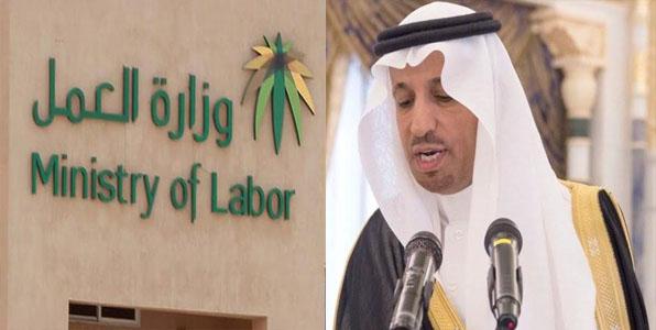 وزارة العمل السعودية تعقد اجتماع لبدء سعودة مهن جديدة تعرف عليها