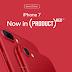iPhone 7, edição especial na cor vermelha, abraça projeto em campanha contra a AIDS