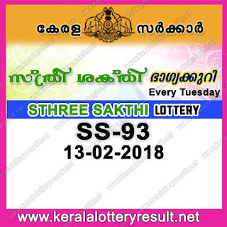 KERALA LOTTERY, kl result yesterday,lottery results, lotteries results, keralalotteries, kerala lottery, keralalotteryresult, kerala lottery result, kerala lottery result live, kerala lottery results, kerala lottery today, kerala lottery result today, kerala lottery results today, today kerala lottery result, kerala lottery result 13-02-2018, Sthree sakthi lottery results, kerala lottery result today Sthree sakthi, Sthree sakthi lottery result, kerala lottery result Sthree sakthi today, kerala lottery Sthree sakthi today result, Sthree sakthi kerala lottery result, STHREE SAKTHI LOTTERY SS 93 RESULTS 13-02-2018, STHREE SAKTHI LOTTERY SS 93, live STHREE SAKTHI LOTTERY SS-93, Sthree sakthi lottery, kerala lottery today result Sthree sakthi, STHREE SAKTHI LOTTERY SS-93, today Sthree sakthi lottery result, Sthree sakthi lottery today result, Sthree sakthi lottery results today, today kerala lottery result Sthree sakthi, kerala lottery results today Sthree sakthi, Sthree sakthi lottery today, today lottery result Sthree sakthi, Sthree sakthi lottery result today, kerala lottery result live, kerala lottery bumper result, kerala lottery result yesterday, kerala lottery result today, kerala online lottery results, kerala lottery draw, kerala lottery results, kerala state lottery today, kerala lottare, keralalotteries com kerala lottery result, lottery today, kerala lottery today draw result, kerala lottery online purchase, kerala lottery online buy, buy kerala lottery online