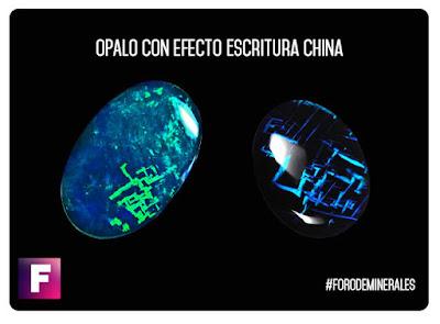 opalo australiano efecto escritura china | foro de minerales