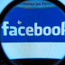 Find Hidden Facebook Messages