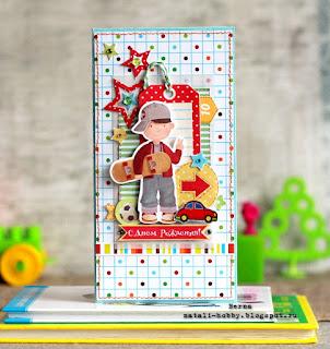 американский стиль в скрапбукинге, открытка с днем рождения