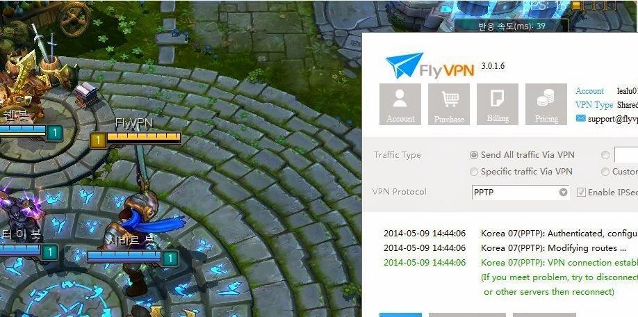 League Of Legends Download Korean Server