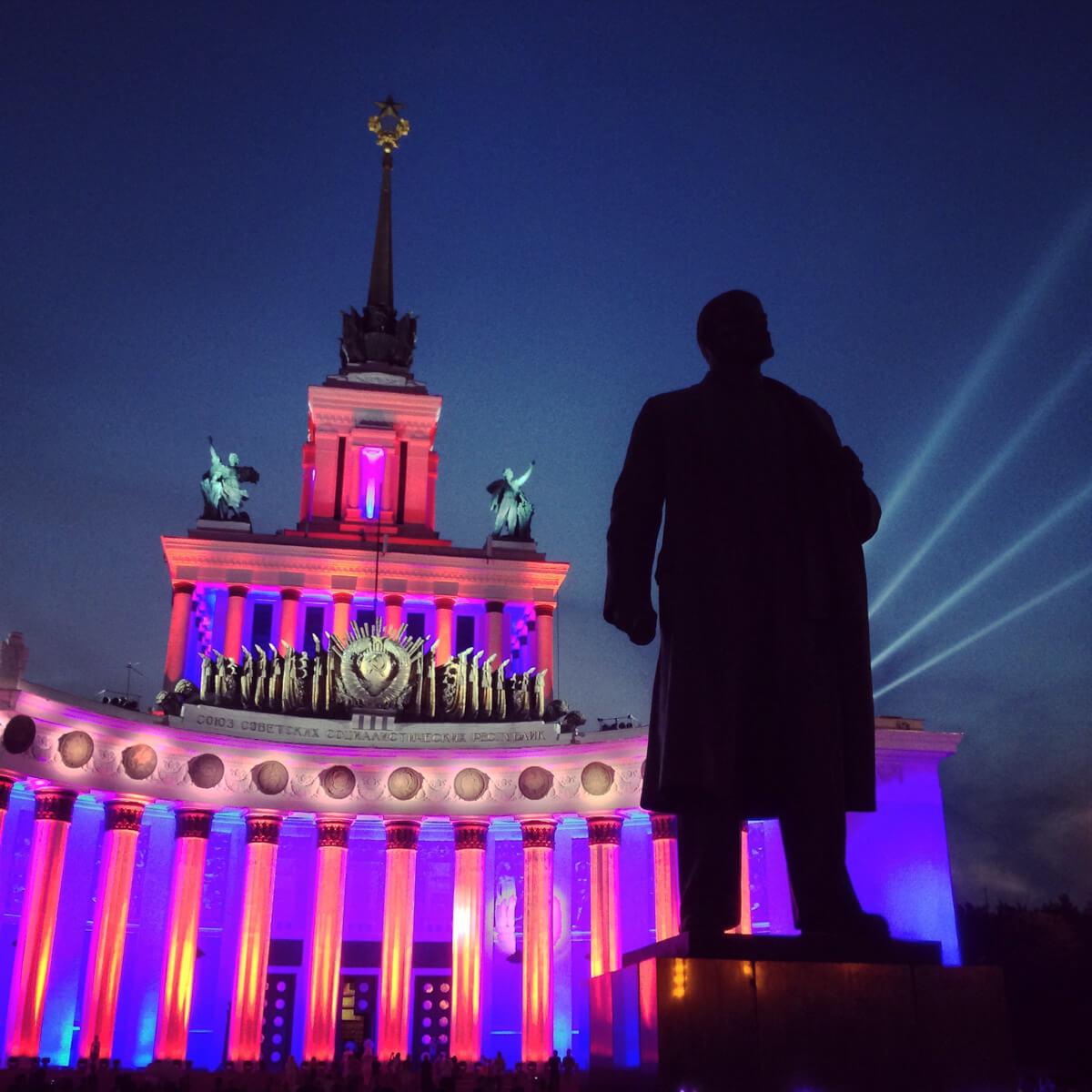 Rusya Fuar Merkezi
