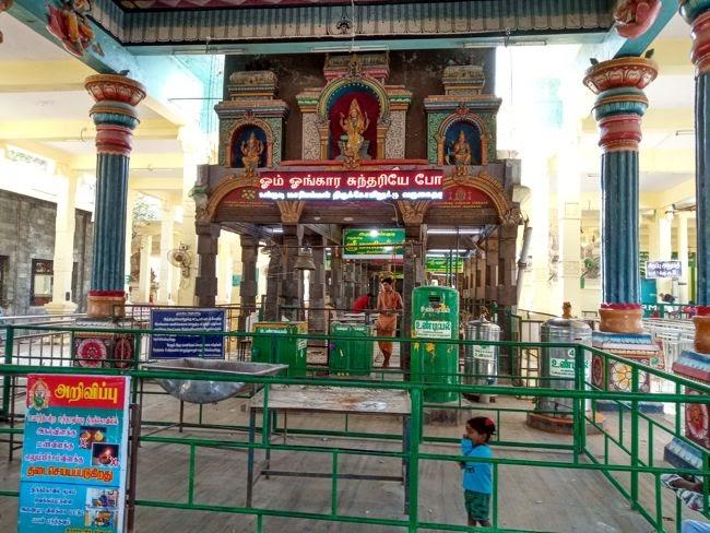 Irukangudi Mariamman Temple