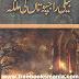 Beli Rajputan ki Malika full novel download