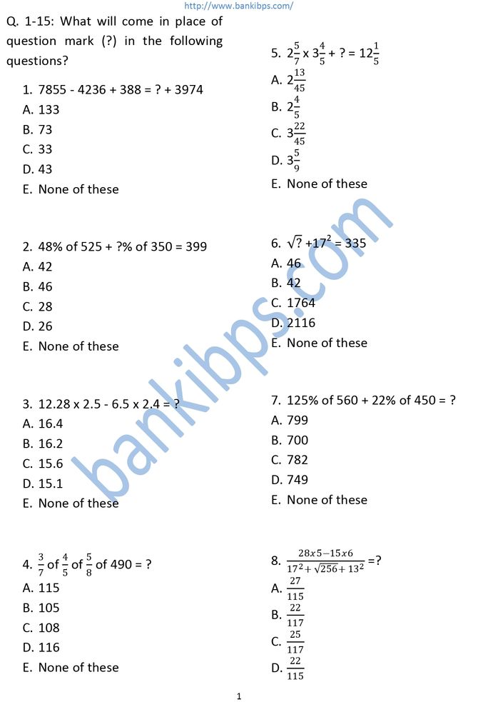 SBI Junior Associate Quantitative Aptitude Questions