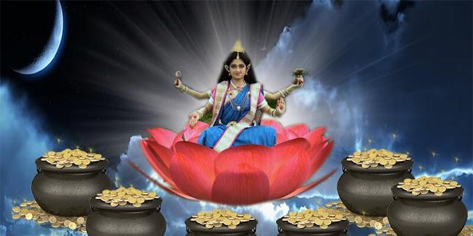 வெளியூர் அன்பர்களுக்கு தாந்த்ரோக்த தனலக்ஷ்மி உபாசனை