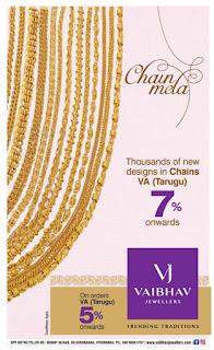 vaibhav jewellers