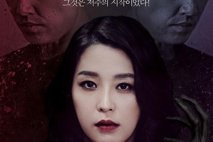 Sinopsis The Black Hand (2015) - Film Horror Korea