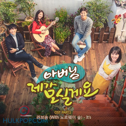 [Single] It's – Father, I'll Take Care of You OST Part.1