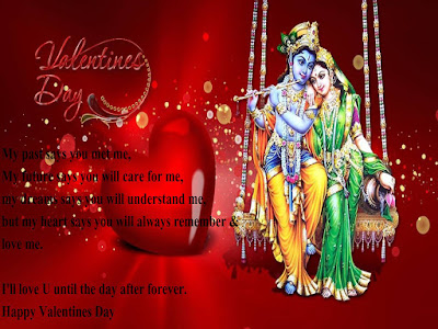 Happy Valentines Day Radha With Krishna