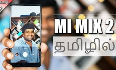 Mi Mix 2 Review – Xiaomi's Best? | Tamil