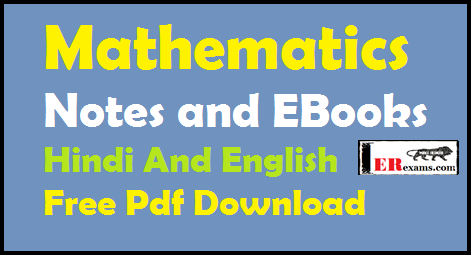 Mathematics Notes and E-Books Hindi And English Free Pdf Download