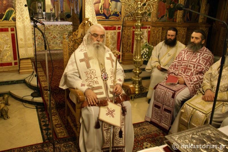 Καστοριά: Η αρχαιοπρεπής Θεία Λειτουργία του Αγ. Γρηγορίου του Θεολόγου (φωτογραφίες)