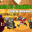 Plants vs Zombies: Storm Defense