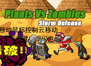 Plants vs Zombies: Storm Defense